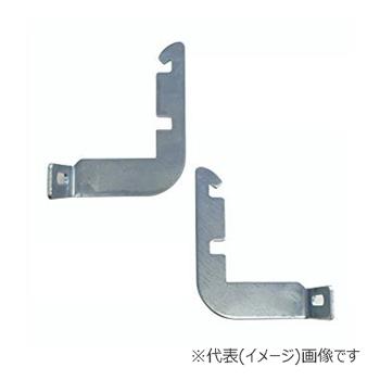 興和化成 配線ブラケットハンガー KWB-H65 (50セット入) (KWBH65)