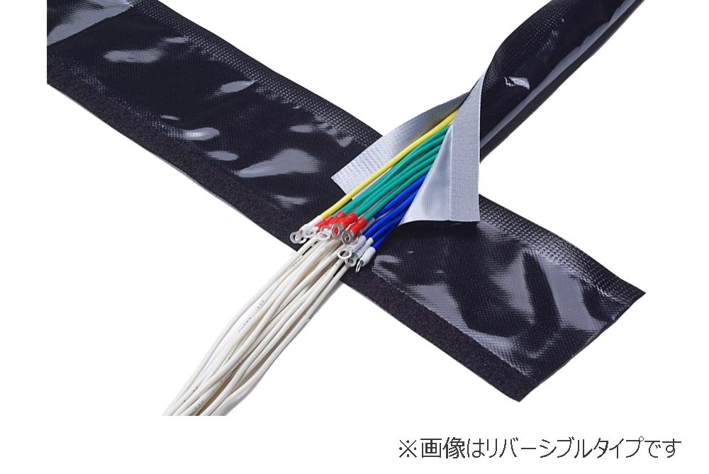 興和化成 マジックチューブ KMT-N70G (70Φ) グレー 25m巻 (KMTN70G)