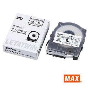 マックス MAX LM-TP509W 白 10%OFF 安い LM90173 レタツイン用テープカセット