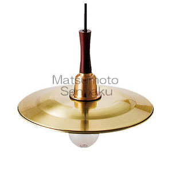 松本船舶 真鍮 マリンランプ 吊下マリンライトゴールド ランプ無モデル TR-MR-G (TRMRG)