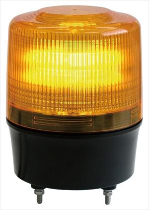 日恵製作所 LED回転灯 φ120 ニコトーチ120 AC100V 黄 VL12R-100NPY/RD 無線仕様 (受注生産品)
