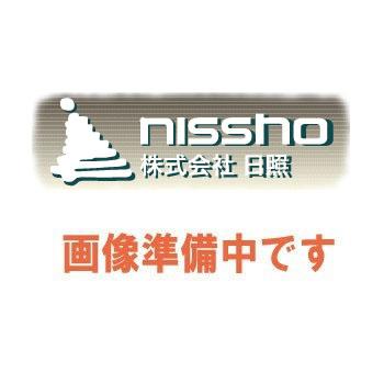 日照 舞台下部(床もの) NBF-2626K ロアーホリゾントライト6灯 ブラック (NBF2626K)(受注対応品)