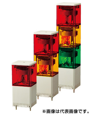 パトライト LED小型積層回転灯 KESB-210-RG 赤緑 ブザー付(2段式/AC100V)
