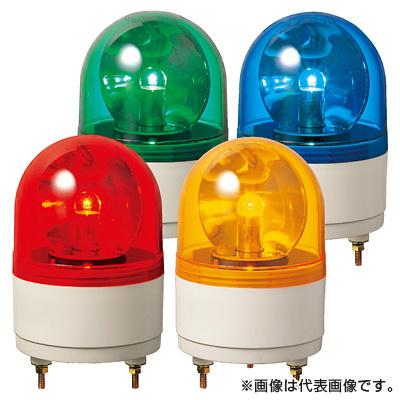 パトライト 小型回転灯 RHB-200A-B 青 (AC200V)
