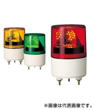 パトライト LED超小型回転灯 RLE-100-Y 黄 (AC100V)
