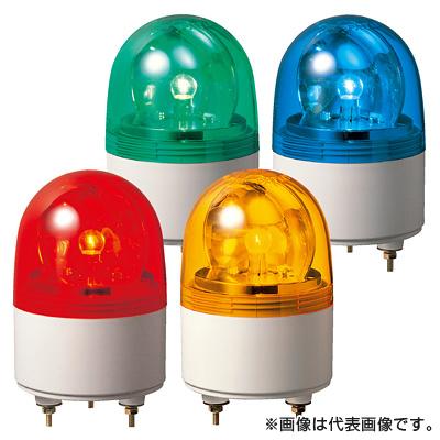 パトライト 超小型回転灯 RU-100-G 緑 (AC100V)