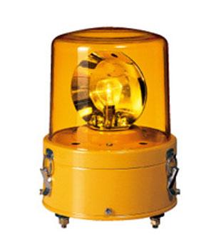 パトライト 耐振型大型回転灯 RV-110A-Y 黄 (AC100V)