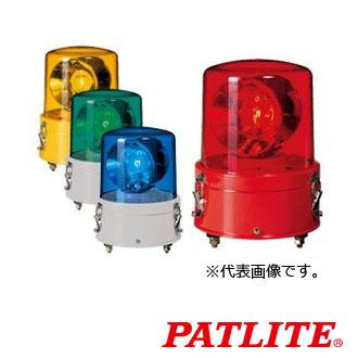 パトライト 大型回転灯 SKC-220A-B 青 (AC200V)