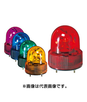 パトライト 小型回転灯 SKH-120A-G 緑 (AC200V)
