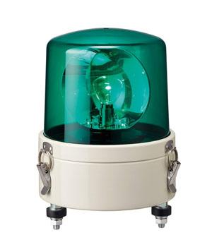 パトライト 大型回転灯 SKL-110CA-G 緑 (AC100V)