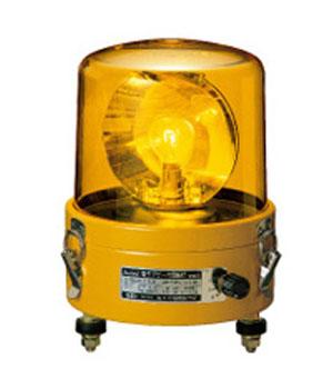 パトライト ブザー付大型回転灯 SKLB-110A-Y 黄 (AC100V)