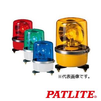 パトライト 中型回転灯 SKP-110A-Y 黄 (AC100V)