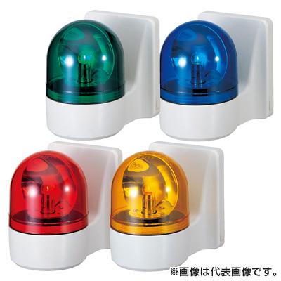 パトライト 壁面取付小型回転灯 WH-100A-Y 黄 (AC100V)