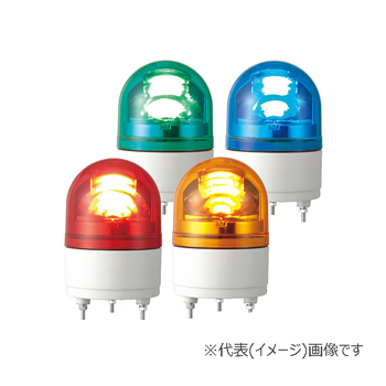 パトライト LED回転灯 RHE-24-Y 黄 (DC24V)