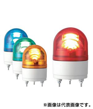 パトライト LED回転灯 RHEB-24-Y 黄 (DC24V)