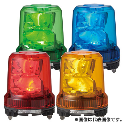 パトライト 強耐振大 型LED回転灯 RLR-04-Y 黄 (DC48V) 取付ピッチΦ140