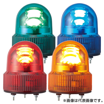 パトライト LED回転灯 SKHE-200-B 青 (AC200V)