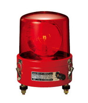 パトライト ブザー付大型回転灯 SKLB-110A-R 赤 (AC100V)