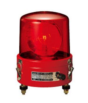 パトライト ブザー付大型回転灯 SKLB-120A-R 赤 (AC200V)