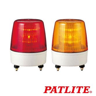 パトライト LED流動・点滅表示灯 KPE-100A-R 赤 (AC100V)