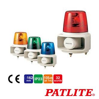 パトライト ホーンスピーカ一体 型回転灯付電子音報知器 RT-100A-B 青 (AC100V)