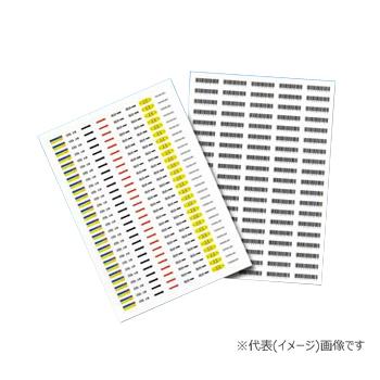 ヘラマンタイトン タブタグラベル レーザープリンター用ラベル TAGN1L-9372 (5400枚入)
