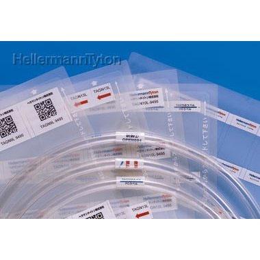 ヘラマンタイトン タブタグラベル レーザープリンター用ラベル TAGN3L-9495 (840枚入)