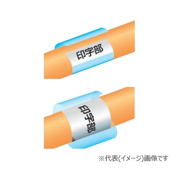 ヘラマンタイトン タブタグラベル レーザープリンター用ラベル TAGN8L-4010 (2548枚入)