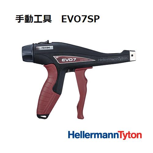 ヘラマンタイトン タイメイト 結束工具 EVO7SP 適合タイ幅 1.8-5.0mm