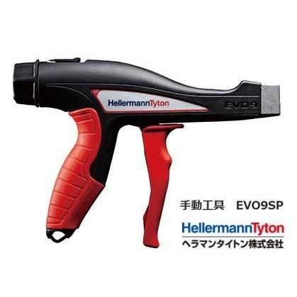 ヘラマンタイトン タイメイト 結束工具 EVO9SP 適合タイ幅 2.8-12.5mm