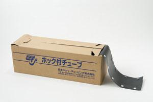 日本ジッパーチュービング OTB(クロ) Φ25mm 50m OTB-25 ホックタイプ (ホックチューブ) リール