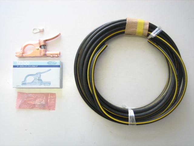 ☆新品☆溶接用キャブタイヤケーブル イエローライン(黄/黒) WCT22SQ 30m 付属品付(アースクリップ+端子)