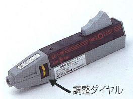 関東~九州 送料無料! ☆新品☆ 長谷川電機 自己発電式検電器チェッカー CL-1-06