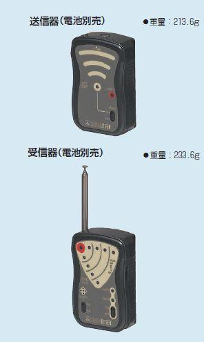 ☆新品☆ 未来工業 ケーブルアッター BUT-C