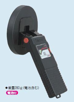 ☆新品☆ 未来工業 ボックスアッター2 センター探知器(金属探知器) BUT-2