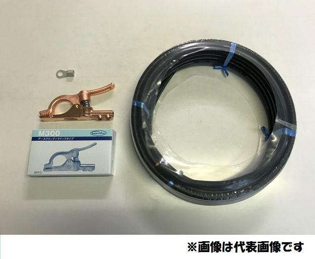 ☆新品☆溶接用キャブタイヤWCT38SQ 30m 付属品付(アースクリップ+端子)
