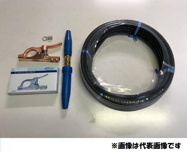 ☆新品☆溶接用キャブタイヤWCT38SQ 20m 付属品付(アースクリップ+端子+ジョイント)