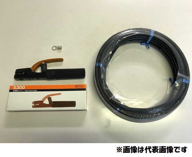 ☆新品☆溶接用キャブタイヤWCT38SQ 30m 付属品付(ホルダー+端子)