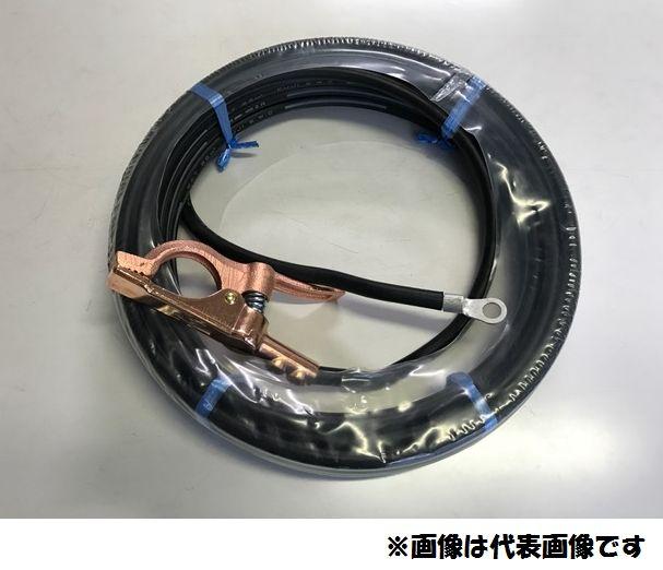☆新品☆溶接用WCTアース線38SQ 15m 片側端子R38-10 完成品