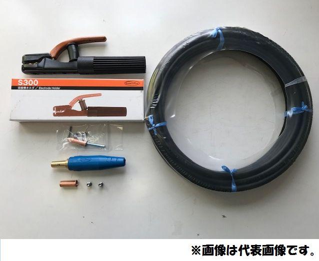 ☆新品☆溶接用キャブタイヤWCT14SQ 30m 付属品付(ホルダー+ジョイントオス)