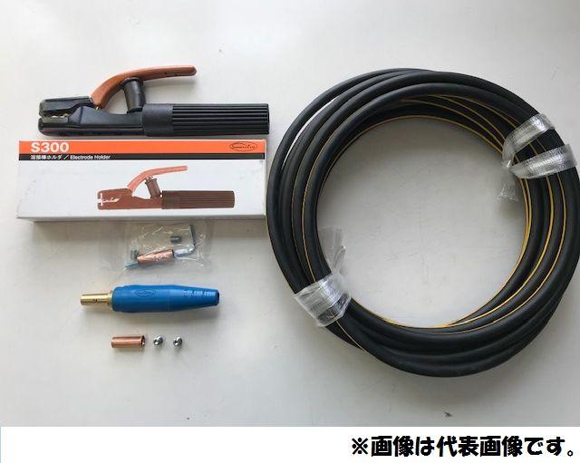 ☆新品☆溶接用キャブタイヤケーブル イエローライン(黄/黒) WCT22SQ 20m 付属品付(ホルダー+ジョイントオス)