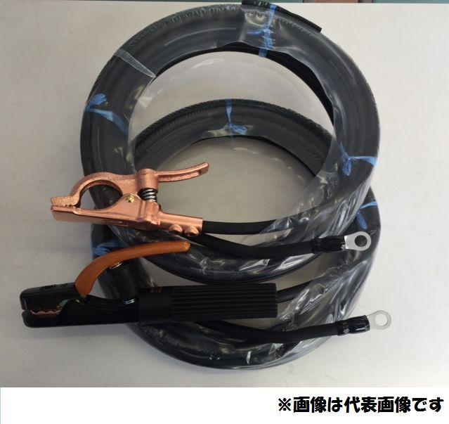 ☆新品☆溶接用キャブタイヤケーブル WCT14SQ 20m(ホルダー線+アース線)付属完成品