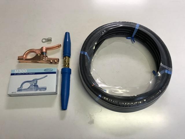☆新品☆溶接用キャブタイヤWCT14SQ 30m 付属品付(アースクリップ+端子+ジョイント)