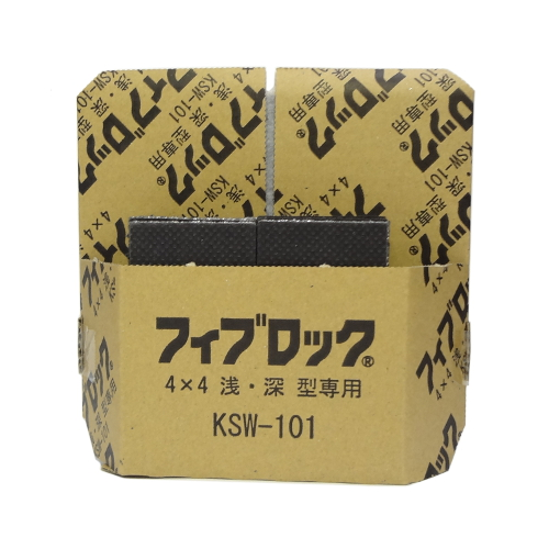 セキスイ フィブロック KSW-101コンセントボックス(SW用) 4×4浅・深型用キット