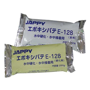 JAPPY エポキシパテ (水中硬化・水中接着用) E-128 【10セット】