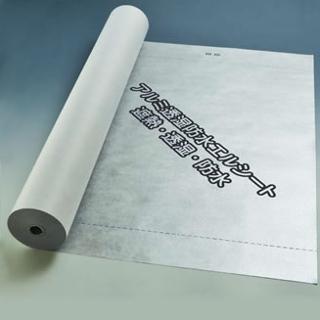 日東エルマテリアル アルミ透湿防水エルシート LT-5050 2巻入