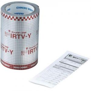 因幡電工 耐火テープ 排水タイプ 床用 長さ1.5m 幅160mm 《ファイヤープロシリーズ》 IRTV-Y