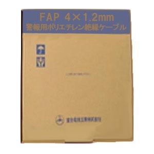 富士電線 警報用ポリエチレン絶縁ケーブル 1.2mm 4心 丸形 200m巻 FAP1.2×4C×200m