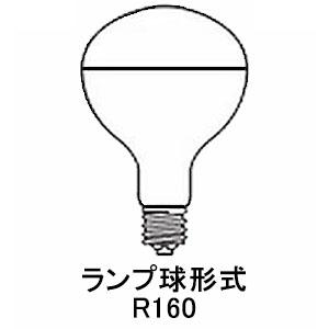 岩崎電気 【ケース販売特価 10個セット】 屋外投光用アイランプ 集光形 220V 500W形 E39口金 RS220V450WH_set