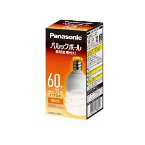 パナソニック 電球形蛍光灯 おすすめ特集 《パルックボール》 D形 発光管露出形 引き出物 60W形 E17口金 電球色 11E E17F2 EFD15EL